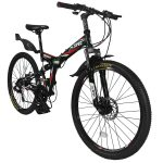Top 10 Best Rated Entry Level Mountain Bikes 2020